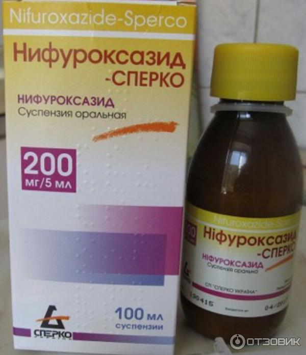 Что дать ребенку от поноса: лекарственные и народные средства / mama66.ru