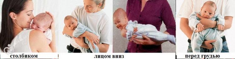Как правильно держать новорожденного столбиком после кормления | активная мама