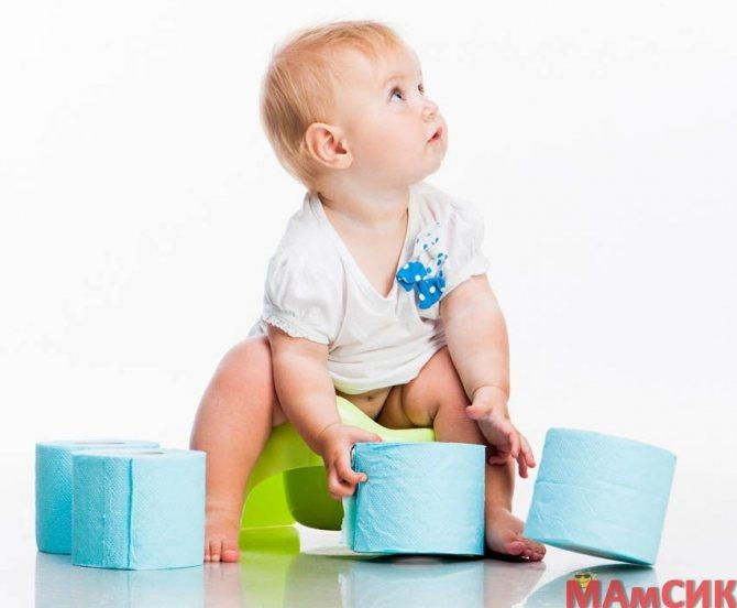 Ребёнок боится какать: решаем деликатную проблему с осторожностью