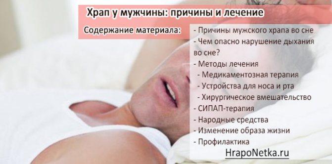 Почему ребенок храпит во сне - храп носом у грудничка, младенца   во сне
