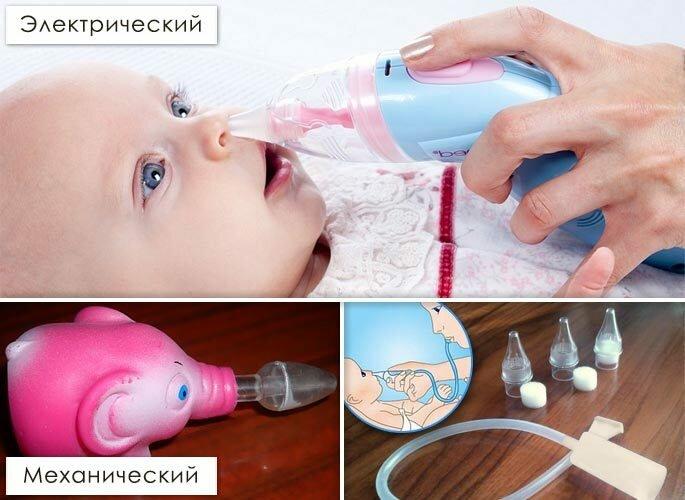 Как почистить носик новорождённому от корочек