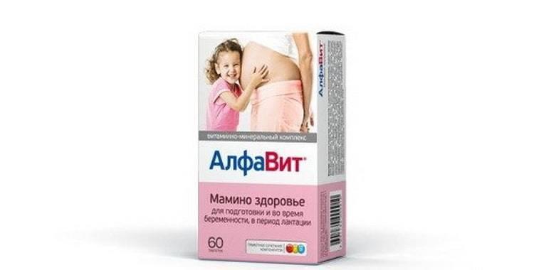 Витамины алфавит мамино здоровье для беременных: состав, инструкция, отзывы