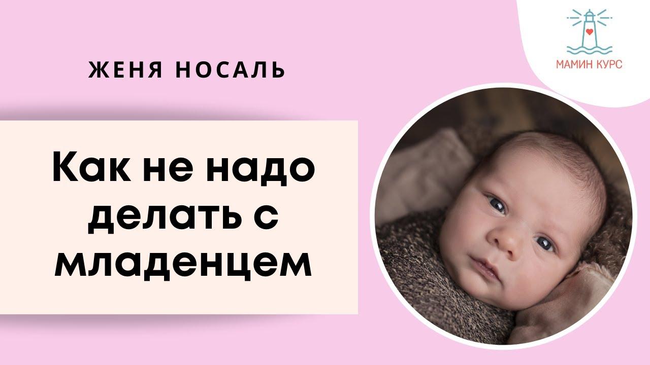 Новорожденная девочка: уход после роддома в первые дни