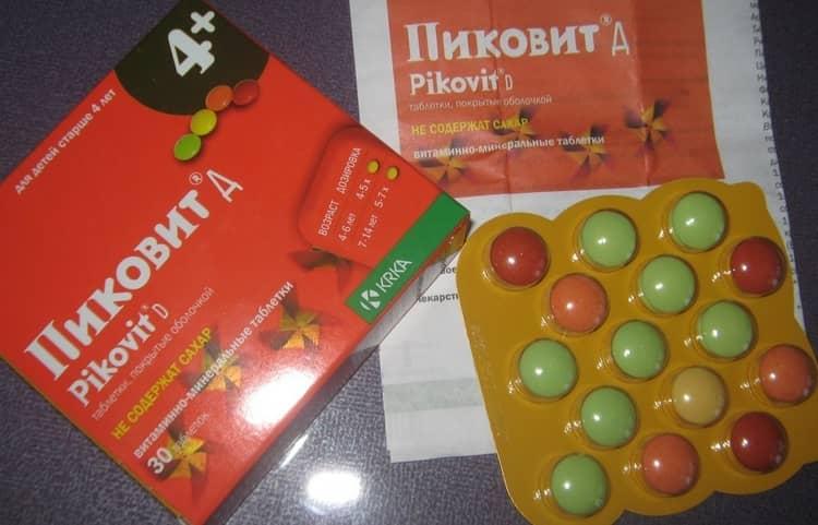 """Инструкция по применению """"Пиковита"""" для детей от 1 года: витаминные комплексы в разных формах выпуска"""