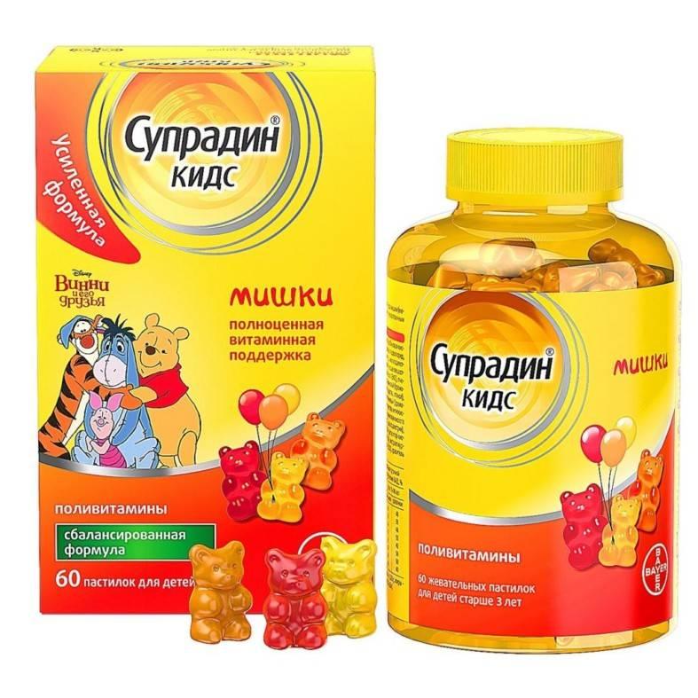 """""""Супрадин Кидс"""" для детей: инструкция по применению витаминов разных форм (гель, Рыбки, Мишки и Юниор)"""