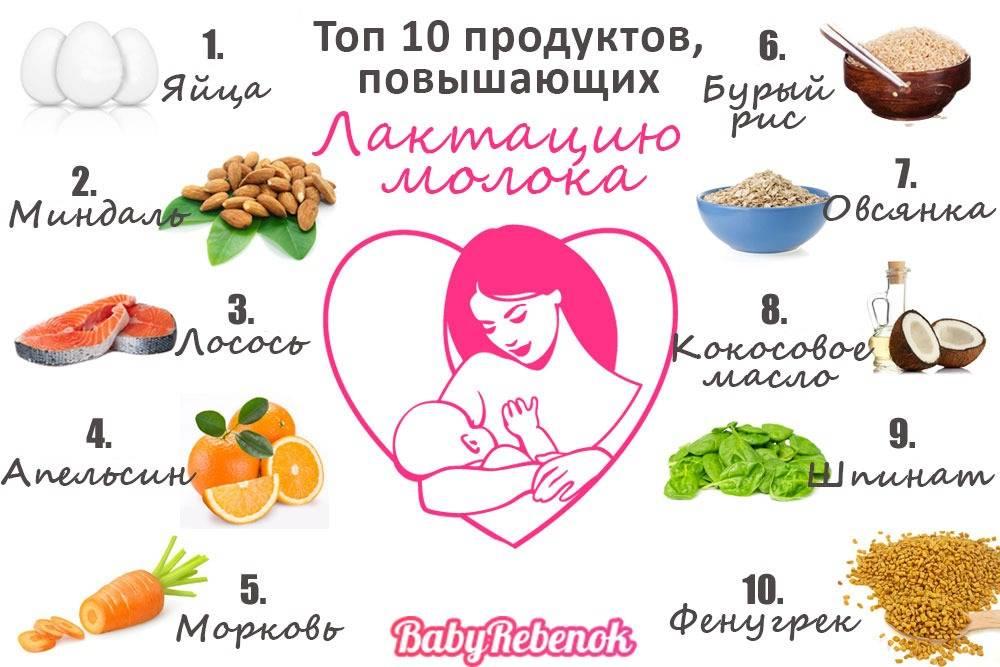 Как увеличить количество грудного молока у кормящей мамы: основные методы