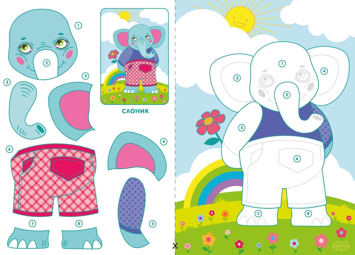 Поделки для детей 4 лет своими руками - подборка интересных идей, инструкций, фото примеров