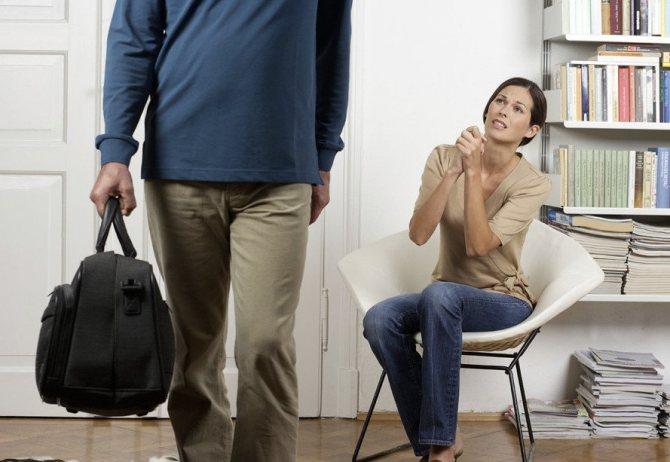 Почему мужчины изменяют женам. причины измен любимым | семейный психолог наталья лубина