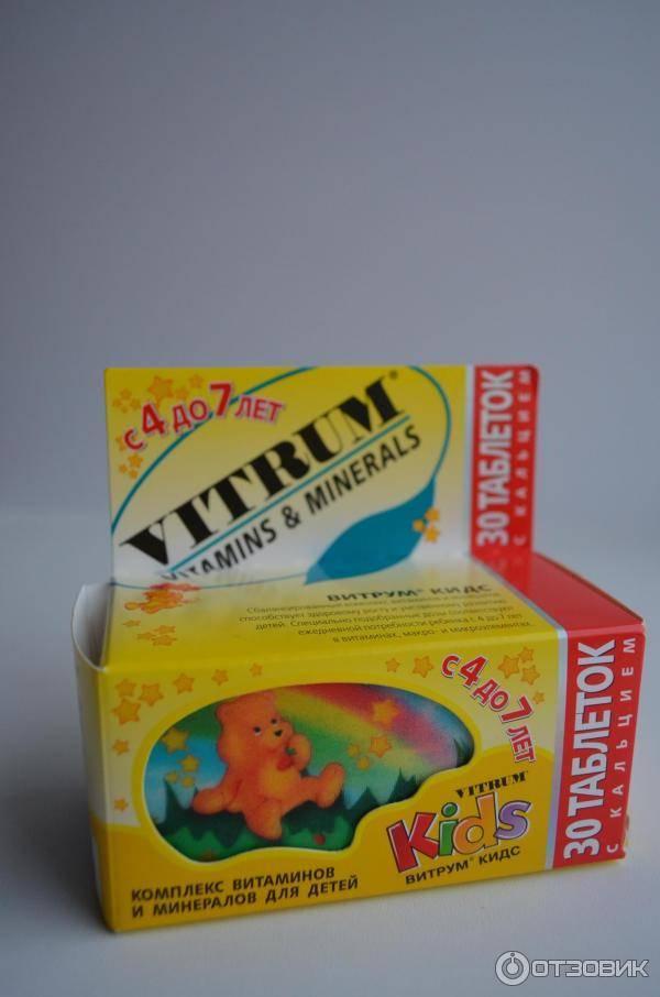Витамины для аппетита детям с 1, 3 и 6 лет: какие дать, отзывы