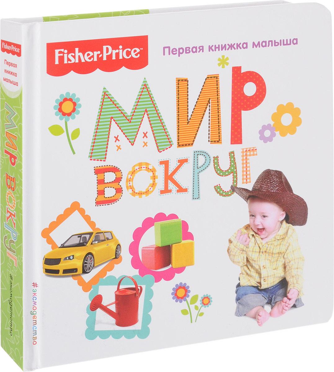 Книги для детей до 1 года, от 1 года и до 2 лет