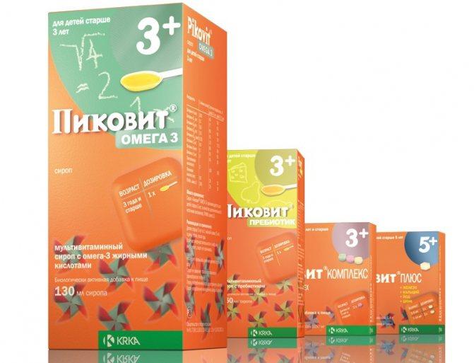 Линейка витаминно — минеральных комплексов — пиковит для детей от 1 года: цена, правила применения для укрепления детской иммунной системы