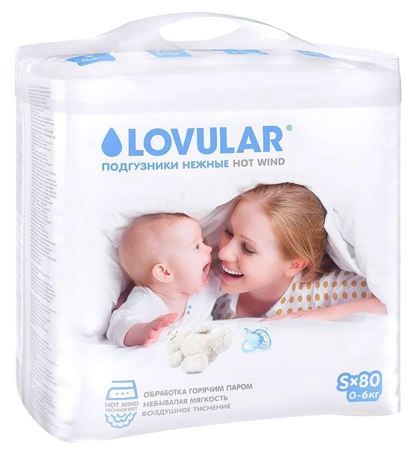 Сравниваем и выбираем подгузники для новорожденных