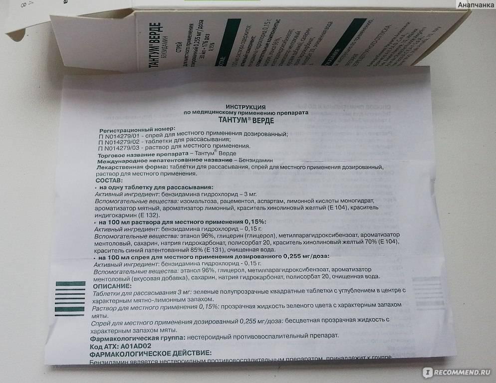 Имодиум. состав, виды, аналоги, показания, инструкция по применению, противопоказания, побочные эффекты, цены и отзывы