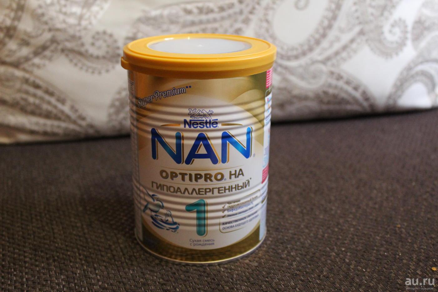 Смесь нан для новорожденных: виды, какая смесь лучше, отзывы