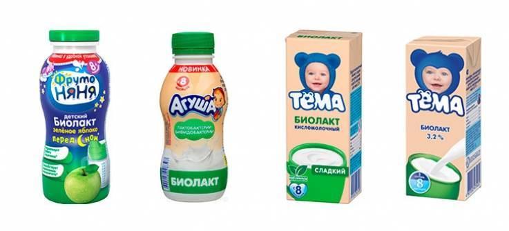 Кефир для грудничка или с какого возраста можно давать ребёнку этот напиток: основные рекомендации, правила приготовления кефира дома, мнение врачей