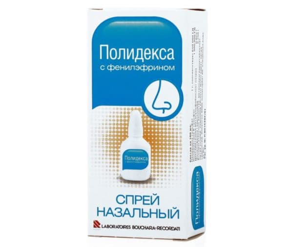 Полидекса для носа спрей с фенилэфрином