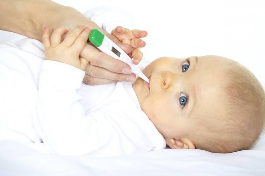 Какую температуру надо сбивать у грудного ребенка - всё о грудничках