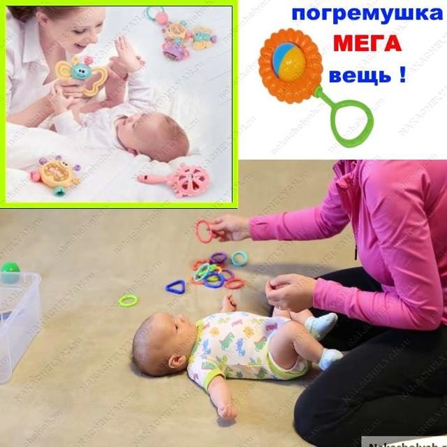 Развивающие игры с ребёнком в 4 месяца
