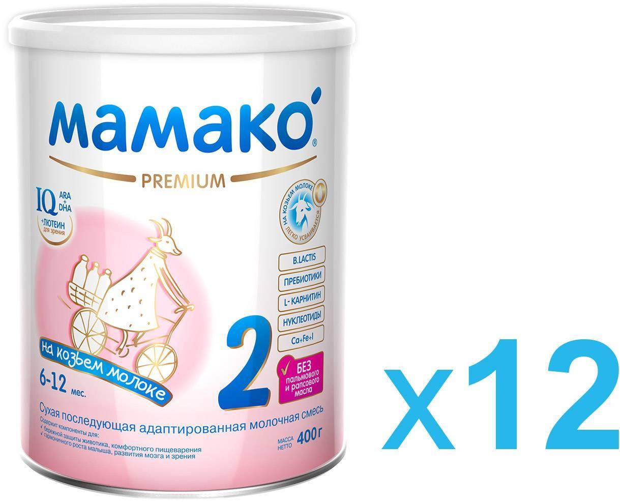 Смеси на козьем молоке отличия от стандартных