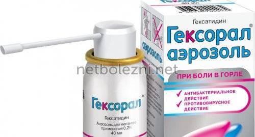 Ацц при грудном вскармливании: лекарства разрешенные при гв