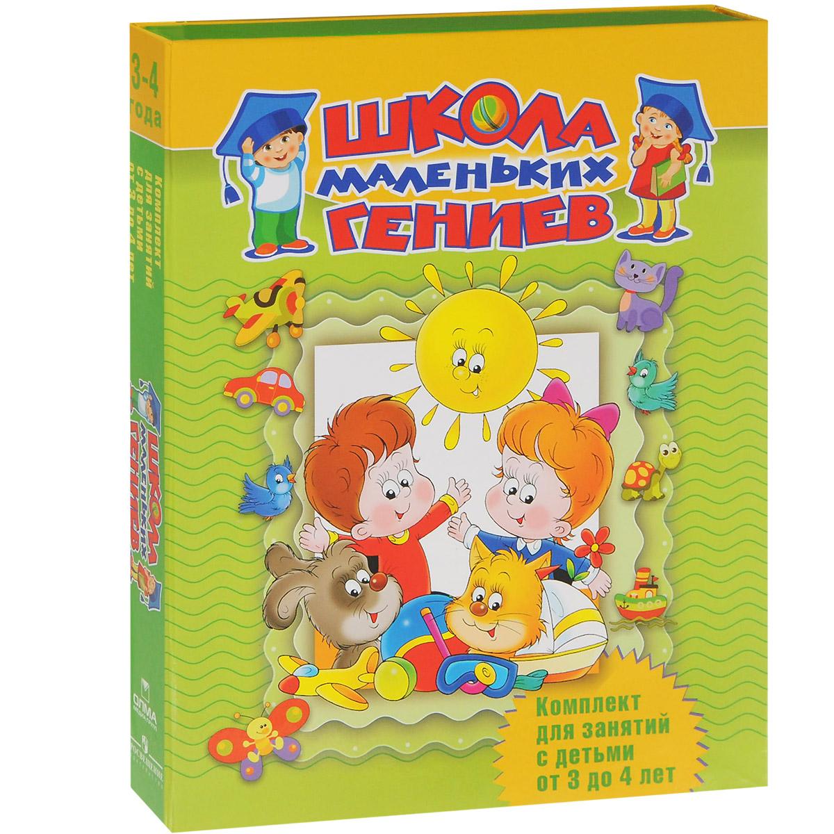 Лучшие книги для детей 3 лет