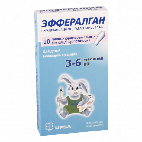 Свечи эффералган для детей: инструкция по применению | prof-medstail.ru