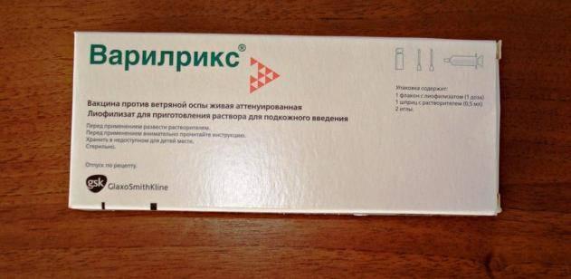 Прививка от ветрянки детям: вакцинация против ветряной оспы, отзывы, комаровский
