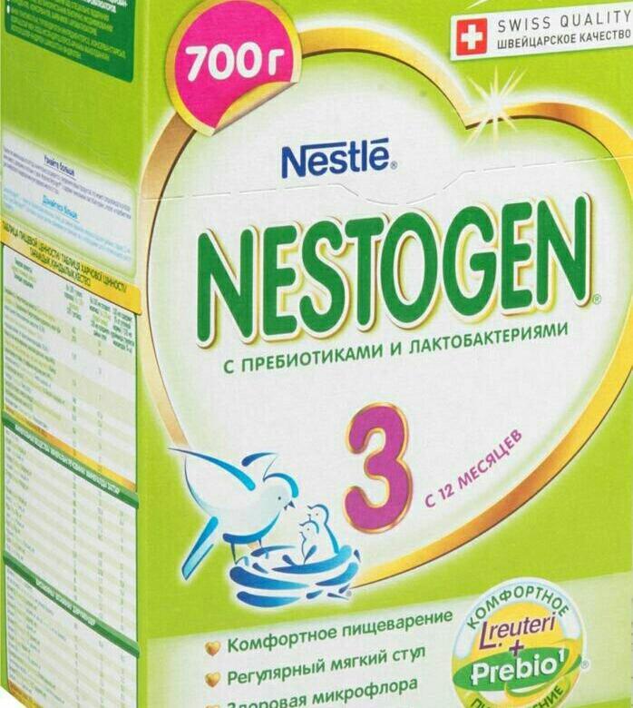 Смесь «нестожен-2» с пребиотиками: состав, дозировка, инструкция по применению