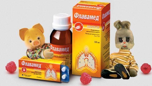 Народные средства от кашля для детей: эффективное лечение сухого кашля, рецепты