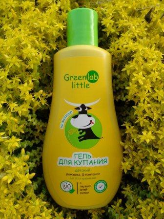 Greenlab little - детская косметика: уход с первых дней жизни