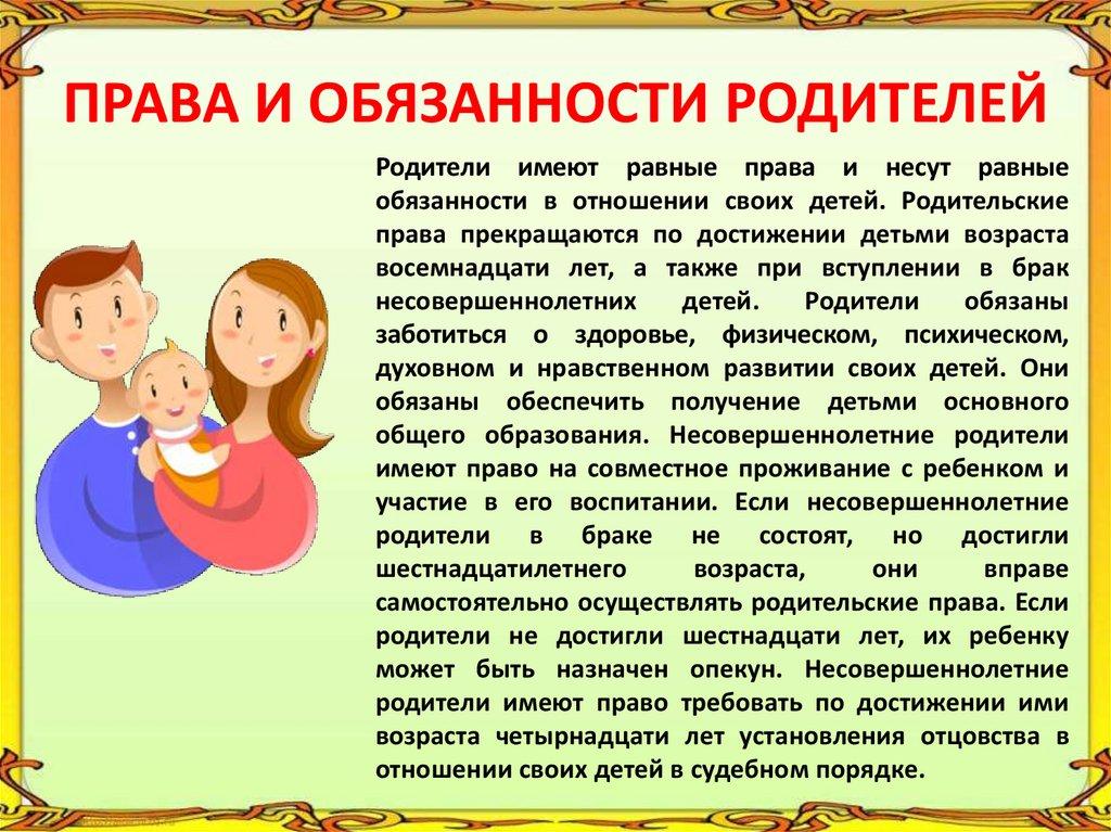 10 предосторожностей, которым родители должны обучить своего ребенка