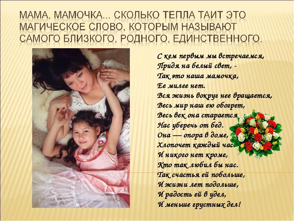 Рожаю... обхохочешься!  веселые и забавные истории родов, случившиеся с сибмамами - роды