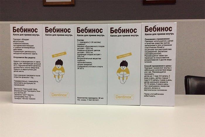 Бебинос: инструкция по применению для новорожденных и для чего он нужен, цена, отзывы