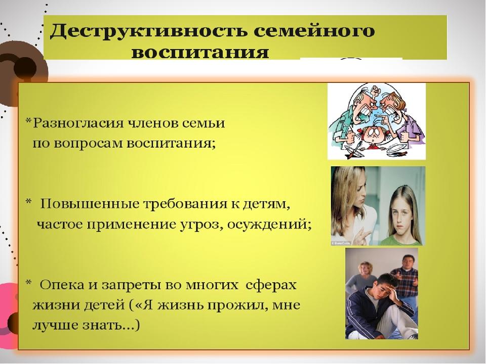 Как преодолеть разногласия в воспитании ребёнка - sonyaclub