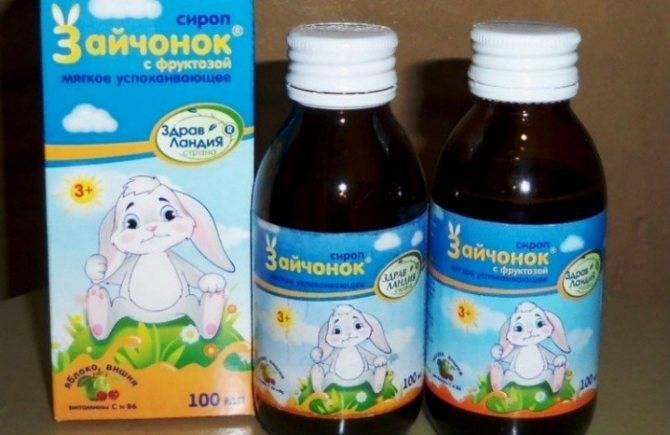 Успокоительное для детей до года: лучшие снотворные средства для грудничков