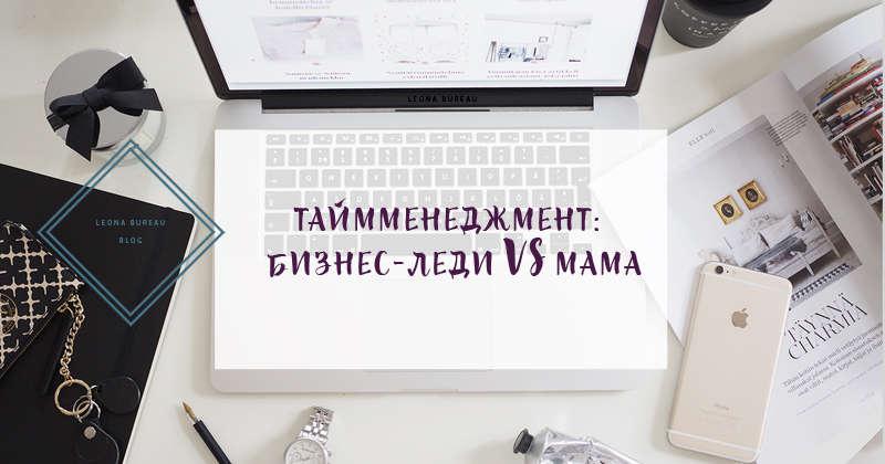 Бизнес по-женски: как зарабатывать до 700 000 рублей в месяц? советы успешной бизнесвумен