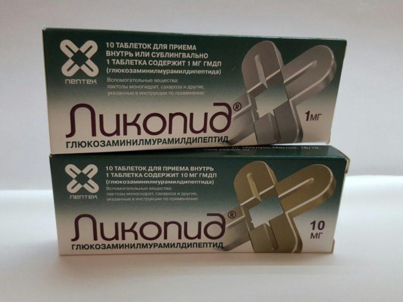 """""""Ликопид"""" для лечения детей: инструкция по применению таблеток, правила приема препарата"""