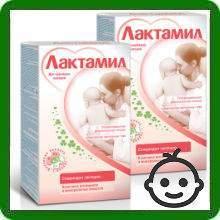 Смесь фемилак для беременных и кормящих мам – инструкция по применению и состав - топотушки
