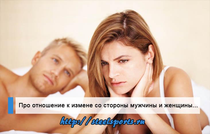 Как заставить мужа признаться в измене: признаки измены, причины молчания мужа, действенные советы и рекомендации семейного психолога