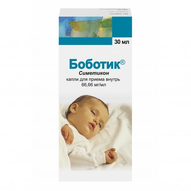 Боботик для новорожденных: инструкция, показания, противопоказания