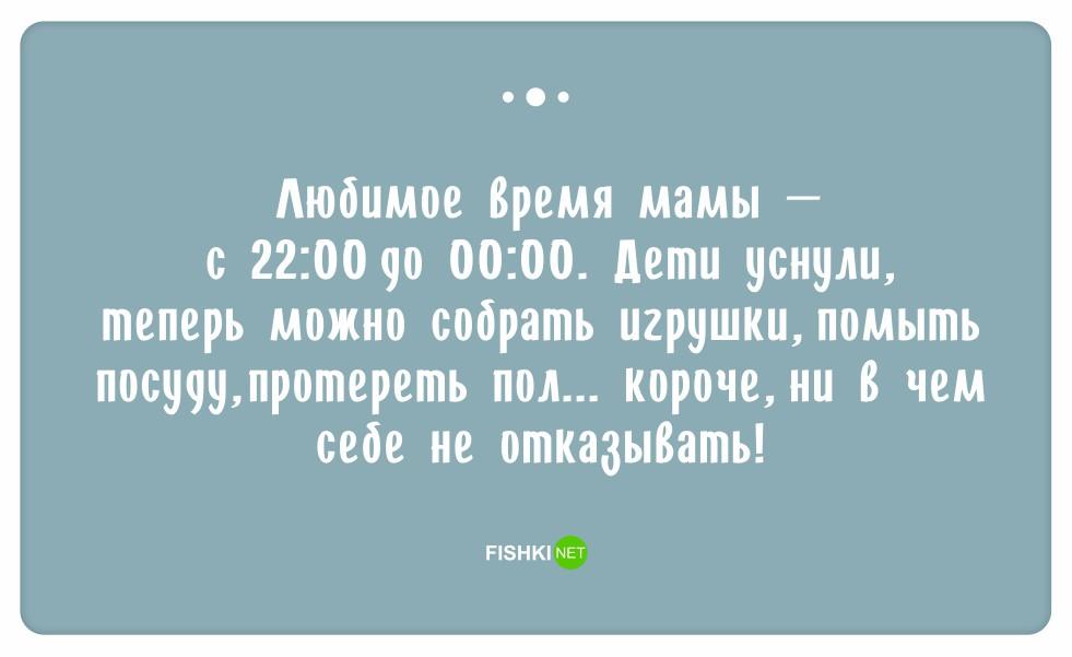 А ты что пьешь? несколько ошибок многодетной мамы | милосердие.ru
