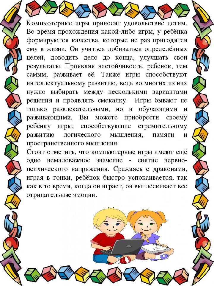 Детский сад в 2 года: плюсы и минусы
