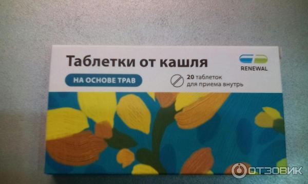 Ищем хороший сироп от кашля: обзор аптечных и домашних микстур для детей от года
