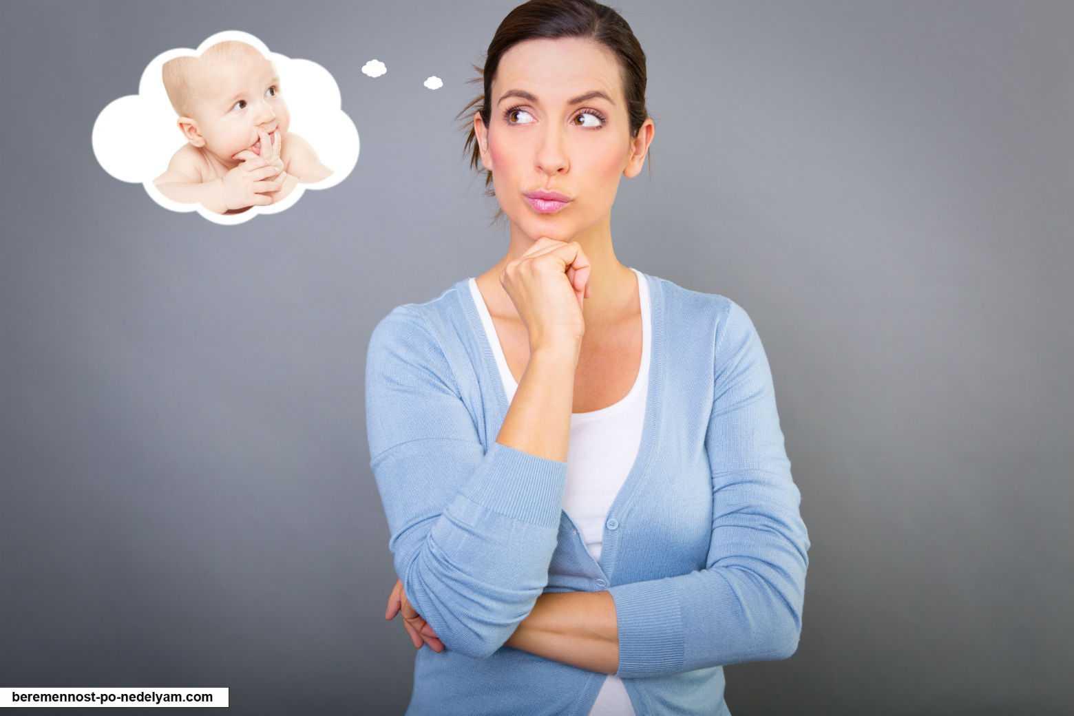 Беременность после 40 лет: рекомендации акушера-гинеколога елены березовской - mamawow
