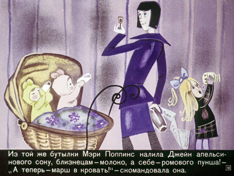 Мэри поппинс навсегда, или как перестать менять нянь: что такое карусель нянь - иркутская городская детская поликлиника №5