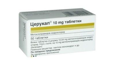 Противорвотные препараты для детей: обзор