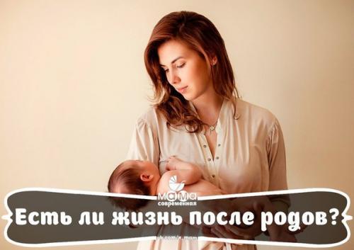 Топ-5 заблуждений мамы о себе, в которые не стоит верить