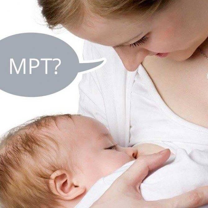 Высокая температура у матери: мнение комаровского, чем лечиться и можно ли кормить ребенка грудью