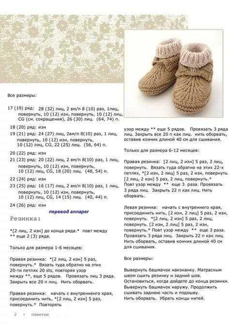 Как связать женские, мужские и детские носки на 2 спицах: простой способ для начинающих с подробным описанием - сделай сам - медиаплатформа миртесен