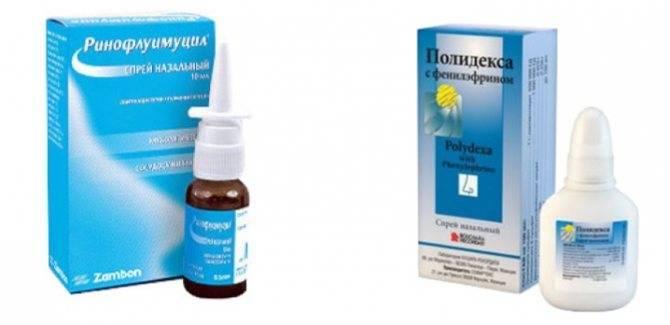 Полидекса при заложенности носа: назальные капли-спрей при аллергическом рините у ребенка, как правильно применять состав с антибиотиком